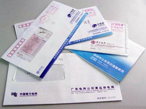 海南bob体育网址、海口bob体育网址、档案袋、信封、联单bob体育网址、价格低!