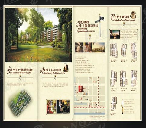 折页制版时分色原理,印前图像需加网,创新设计,精细制做