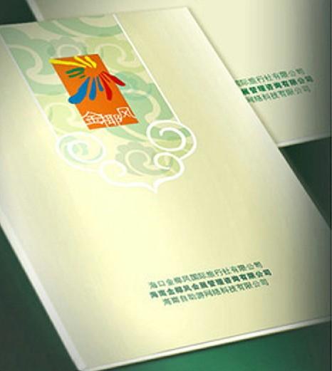 丰富的bob体育网址经验,专业的画册设计,为您展现个性化的企业文化