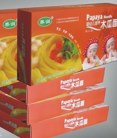 包装设计的功能理念-海口纸盒包装设计-食品纸盒包装