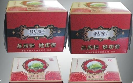 中高档彩色纸盒设计