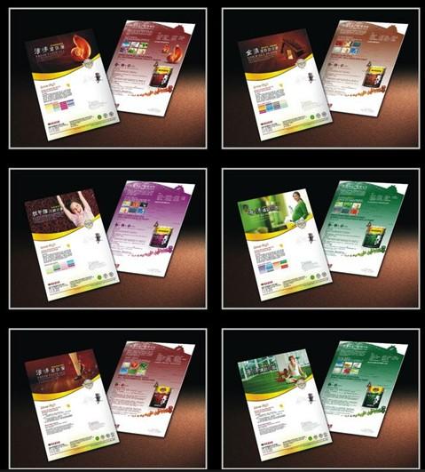 宣传单设计乐动体育app无法登录,有效地提升企业形象,更好地展示企业产品和服务