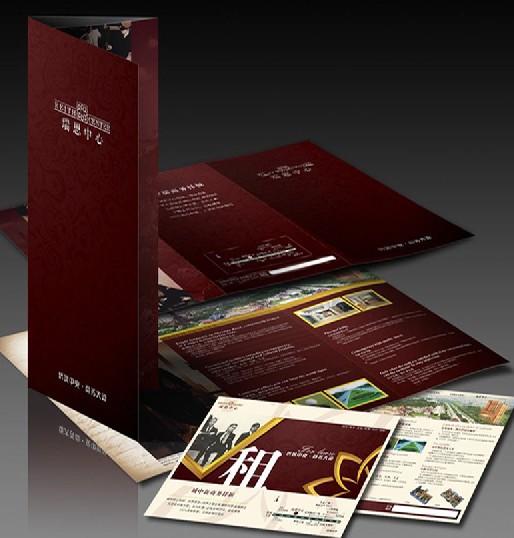 宣传单是为扩大影响力而做的一种纸面宣传材料